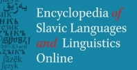 Spletna enciklopedija o slovanskih jezikih in jezikoslovju