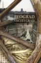 Beograd večiti grad