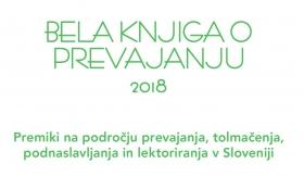Bela knjiga o prevajanju 2018
